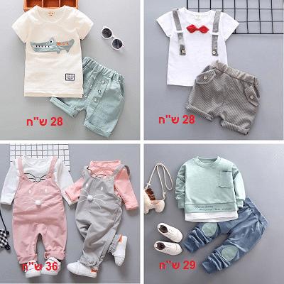 בגדי תינוקות עליאקספרס
