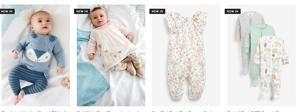 בגדי תינוקות באתר נקסט ישראל
