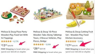 צעצועים של מליסה ודאג משלוח חינם אמזון