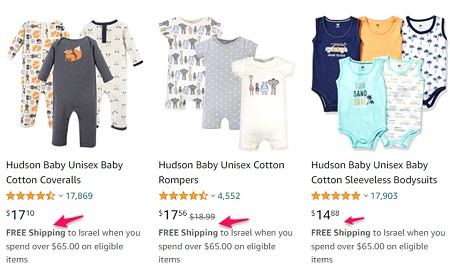 בגדי תינוקות הדסון משלוח חינם אמזון