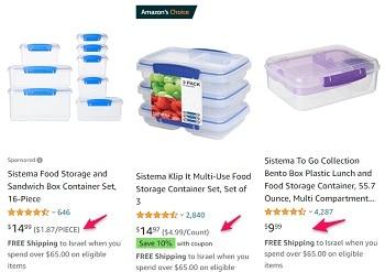 קופסאות אוכל סיסטמה משלוח חינם באמזון
