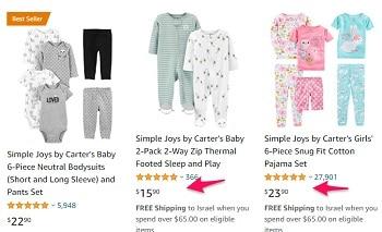 בגדי קרטרס לתינוקות משלוח חינם אמזון