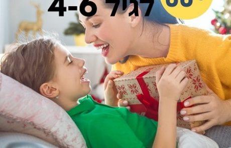 33 מתנות מושלמות לגיל 4, 5, ו-6 (גם לילדים וגם לילדות!)